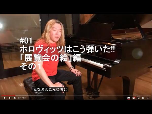 西脇辰弥の音楽のヒトリゴト