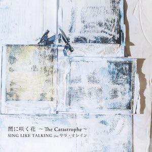西脇辰弥 出演ライブ情報 SING LIKE TALKING