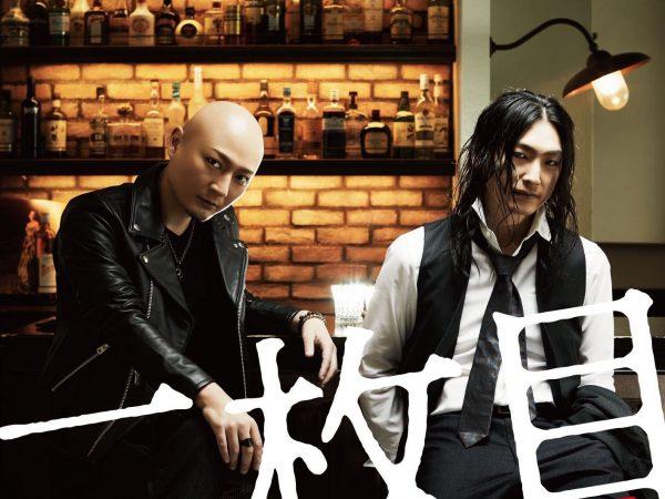 西脇辰弥出演ライブ情報: 仮BAND 2020 東名阪「二枚目」ツアー